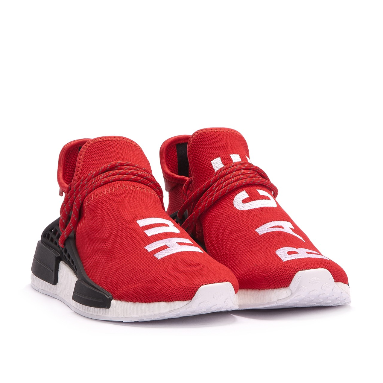 competitive price 8a710 3dd4c adidas nmd human race red